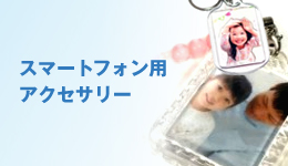 banner_min01