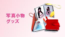 banner_min02