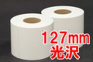 MAXIMドライミニラボ用紙12.7×65 2R 光沢
