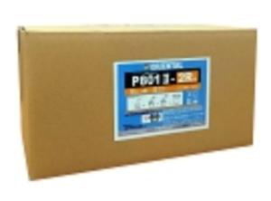 オリエンタル P801Ⅱ-2R 5L×4