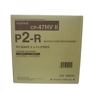 フジハント CP47HVⅡ P2R