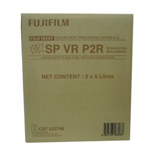 フジハント SPVR P2R 10L×2 1液タイプ