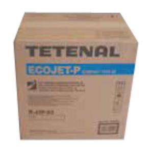 テテナール エコジェットP薬品キット
