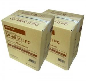 フジフロンティア用薬品CP-48HVⅡ2個セット