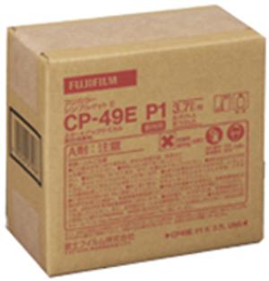 フジペーパースターター CP-49E用 P-1 3.7L