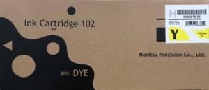 インクカートリッジ(ノーリツIJプリンター用)イエロー
