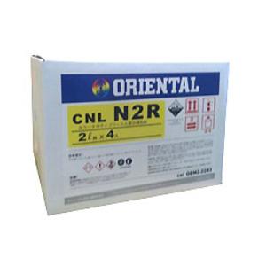 オリエンタル CNL-N2R 2L×4