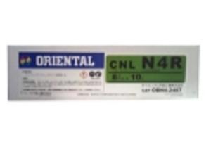 オリエンタル CNL-N4R 8L×10