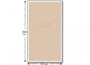 カミトクDP袋 No.7-2P(100315)