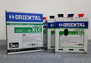 オリエンタルカラー CP-XLC(CP-48S・49E対応3パック入)